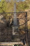 Bambatha Rock & Memorial - S 28.54.864 E30.33.503 Elev 891m (9)