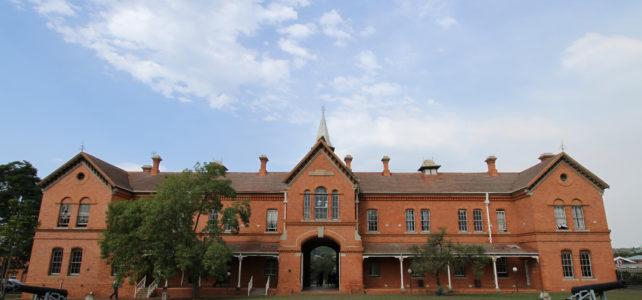 PMB – Alexandra Road Police Station (1878-1890)