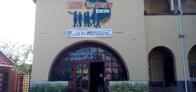 1860 Heritage Centre Visit